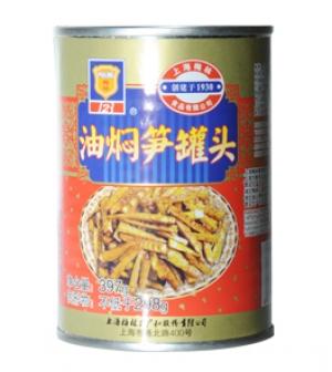 Ростки бамбука резанные в масле