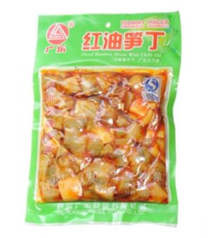Овощи соленые смесь (Бамбук)