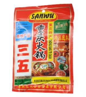 Приправа для самовара Sanwu