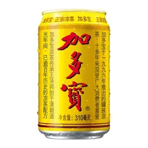 Чайный напиток Wong Lo Kat Herbal Tea