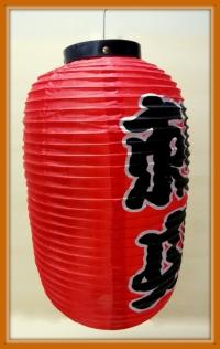 Фонарь красный овальный 24 см